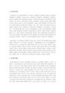 [가족복지론] 모성보호제도와 육아휴직-8757_03_.jpg