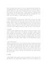 [가족복지론] 모성보호제도와 육아휴직-8757_05_.jpg