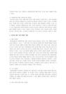 [사회문제론] 아동, 여성, 노인,-3568_03_.jpg