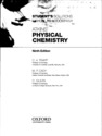 물리화학a,b번솔루션%20peter%20at-8173_05_.jpg