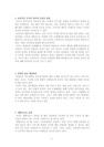 효과적인 학생지도 방법-4024_03_.jpg