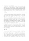 [사회복지실천기술론] 사회복지사 윤리-1235_03_.jpg