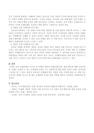 중요성 및 또래의 역할과-7374_04_.jpg