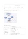 필요성과 기본방향-2243_04_.jpg