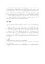 [아동복지론] 시설보호아동을 위한 복-1405_05_.jpg