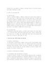 [부모교육] 가정폭력 방지를 위해 피-1638_05_.jpg