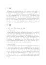 [부모교육] 유아기 부모의 지나친 교-8652_02_.jpg
