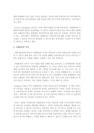 [사회복지개론] 사례관리의 핵심적인-6040_03_.jpg