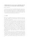 3공통)갈등의 개념, 특징,-9510_01_.jpg