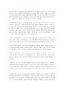 [아동복지론] 아동복지를 제공하는 다-2212_05_.jpg