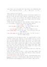 - 한글과 영어의 차이점-5380_03_.jpg