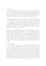 [인권법 A형] 국가인권위원회의 성격-1285_05_.jpg