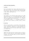 음성 특성에 대해 설명하시-2372_02_.jpg