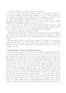 중국은 달러화에 대해 자국의 위-7035_03_.jpg