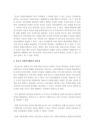 [청소년지도방법론 A형] 청소년교육시-8024_03_.jpg