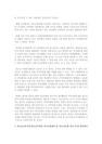 [청소년지도방법론 A형] 청소년교육시-8024_04_.jpg