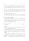 개요와 서번트 리더의-6456_05_.jpg