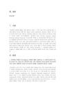 [경영학과 공통] 1. 인터넷의 다양-8462_02_.jpg