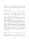 [테일러의 과학적 관리법-8227_02_.jpg