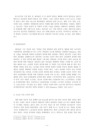 [테일러의 과학적 관리법-8227_04_.jpg