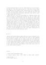 [테일러의 과학적 관리법-8227_05_.jpg