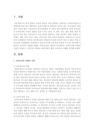 [보육교사론] 보육교사의 역할과 자질-7003_02_.jpg