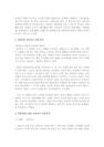 [보육교사론] 보육교사의 역할과 자질-7003_03_.jpg