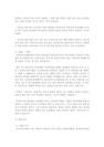 [보육교사론] 보육교사의 역할과 자질-7003_04_.jpg