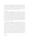 [보육교사론] 보육교사의 역할과 자질-7003_05_.jpg
