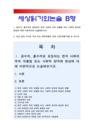 B형-1004_01_.jpg