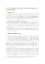 원격교육의 발전 방안과 원격-2131_01_.jpg