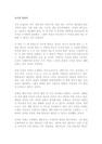 일하라-1520_01_.jpg
