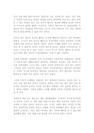 일하라-1520_02_.jpg