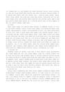 언어기의 언어발달 특성을-3335_03_.jpg