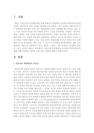 [보육과정] 영유아의 애착형성의 중요-5838_02_.jpg