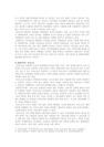 [성사랑사회 A형] 한국사회의 어떤-2182_03_.jpg