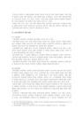 [성사랑사회 A형] 한국사회의 어떤-2182_04_.jpg