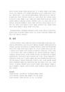 [아동과학지도] 영유아 과학교육의 개-6735_05_.jpg