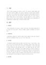 [장애인복지] 장애인복지법의 15가지-3513_02_.jpg