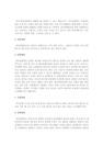 [장애인복지] 장애인복지법의 15가지-3513_03_.jpg