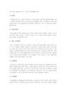 [장애인복지] 장애인복지법의 15가지-3513_04_.jpg