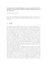 4B) 제4차 국민건강증진계-7284_01_.jpg