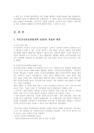 4B) 제4차 국민건강증진계-7284_02_.jpg