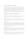 4B) 제4차 국민건강증진계-7284_04_.jpg