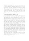 4B) 제4차 국민건강증진계-7284_05_.jpg