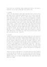 산업화 이후 한국사회의 현대적-8773_03_.jpg