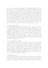 (특수아교육 B형) 자폐범주성장애,-3258_05_.jpg