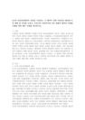 UN의 아동권리협약-3302_02_.jpg