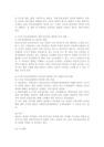 UN의 아동권리협약-3302_04_.jpg