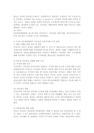 UN의 아동권리협약-3302_05_.jpg